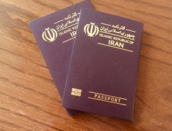 گم شدن گذرنامه (پاسبورت) و صدور المثنی
